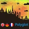 POLYGLOT | школа иностранных языков | Тверь
