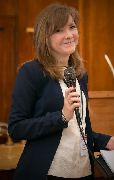 Татьяна Плахова