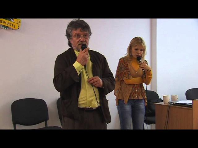 Жан-Мари Робин, лекция Стыд, Днепропетровск, 24.04.2013