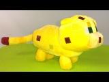 Видео про игрушки Майнкрафт! ИгроБой Адриан: обзор игрушек. Видео для детей
