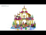 LEGO Disney Princess - Ariels Undersea Palace review! set 41063