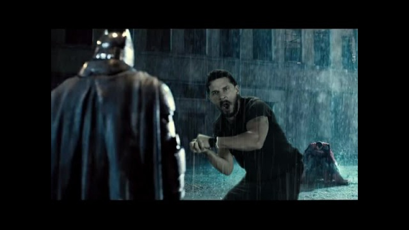 Batman Shia Labeouf v Superman : Dawn Of Do It