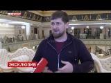 Кадыров: ИГИЛ вербует чеченских детей через WhatsApp