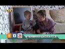 Развивающие игры с мозаикой для малышей. Мамина школа. ТСВ