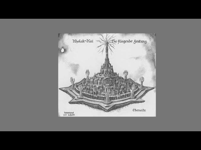 Александр Домбровский: Звездные крепости - газовые скважины (часть 2)