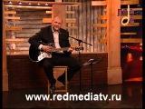 Виталий Аксенов Тает свеча
