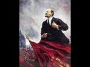 Ленин всегда с Тобой - Lenin is Always With You