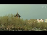 Погода после дождей на майские праздники приготовила новый сюрприз - Первый канал