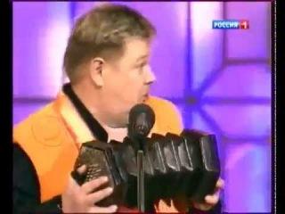 Баян MIX и  Николай Бандурин  -  Частушки