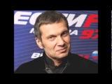 Владимир Соловьев: Запрета на импорт мало - дайте свободу бизнесу
