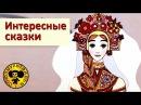 Сборник мультфильмов Илья Муромец и соловей разбойник Сказка сказывается Два богатыря Последняя невеста Змея Горыныча