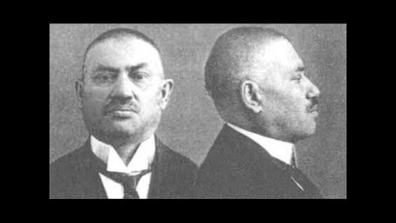 Загадочные документы Георгия Гапона. Программа Искатели