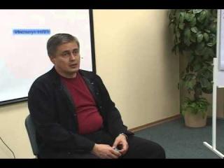 Михаил Пелехатый - Эриксоновский гипноз. Семинар 1. Часть 2