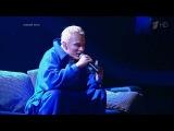 ЭТО ИНТЕРЕСНО Eminem'a спародировали на 1 Канале (27.09.15)