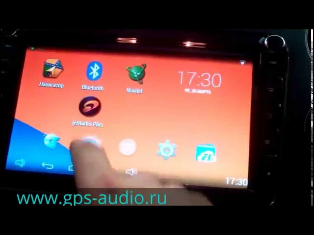 VW Tiguan Newsmy Carpad 2s NU5261 8 дюймов! чистый Android 4.4.2