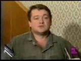 Сергей Жариков - Андрей Быстрицкий (1992 год)