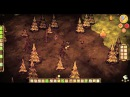 Don't starve together Karo Ilay Ninit 1