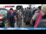 Углегорск смогли покинуть около шестисот мирных жителей, которые неделю провели в подвалах