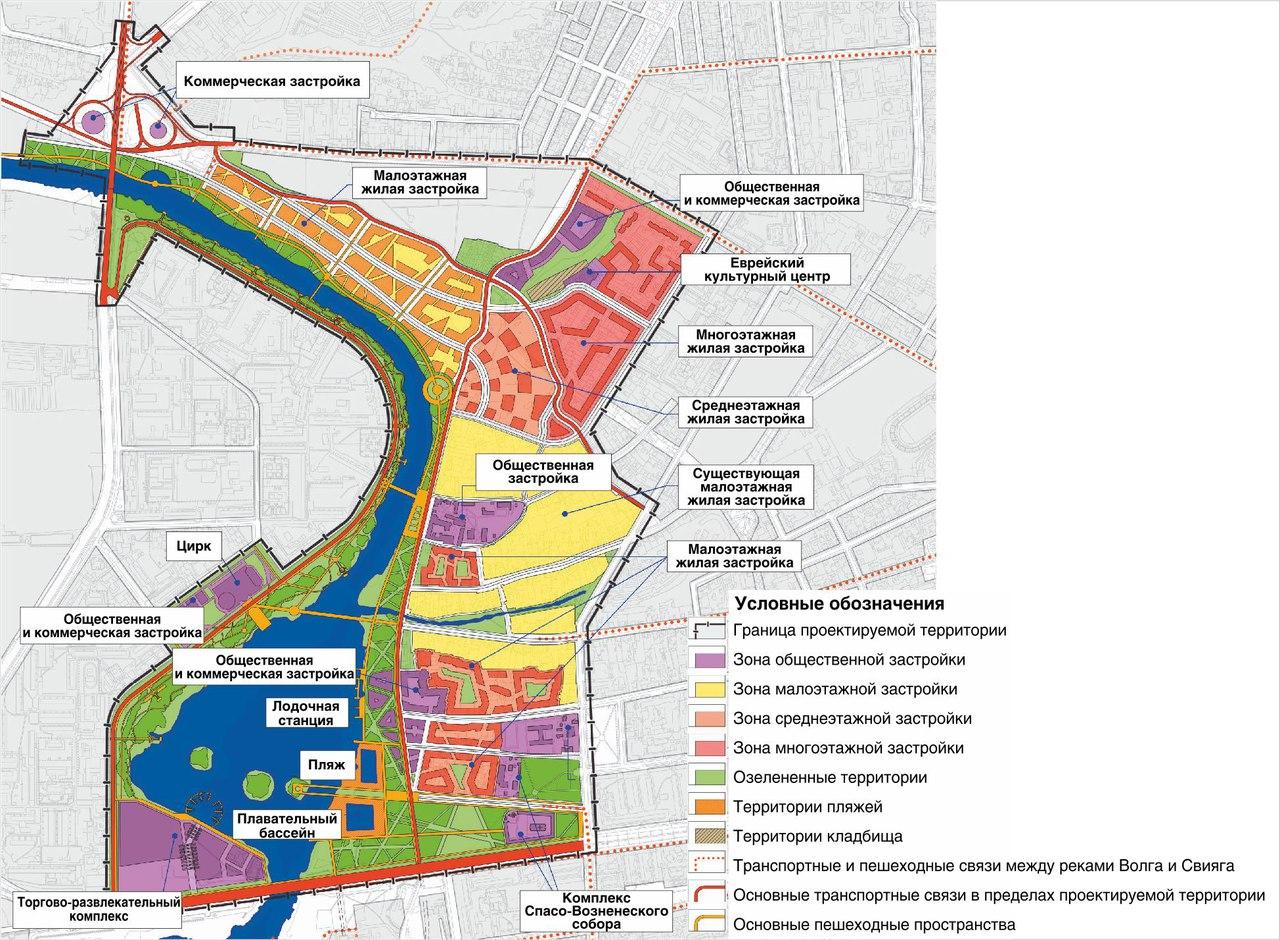 Проект застройки набережной реки свияга