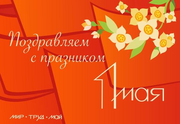 Фото №364804448 со страницы Владимира Мишина