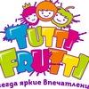Tutti-Frutti Tutti-Frutti