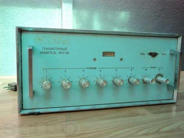 Нужна схема транзисторного