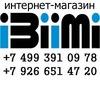 Интернет-магазин IBIIMI.ru