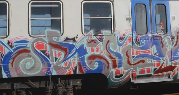 graffiti trainwriting