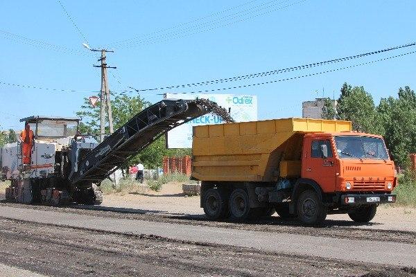 W5olbPD4p8c В Белгород-Днестровском стартовал ремонт дорог магистральных улиц