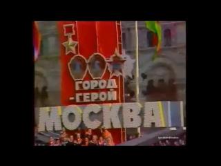 1 МАЯ.,,Москва майская,,Утро красит нежным светом....