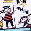 КОН-ТИКИ для детей и родителей