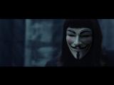 V Значить Вендетта (2006) супер фильм 8.1/10