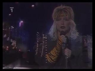 Maryla Rodowicz - Niech żyje bal (1985). Марила Родович -