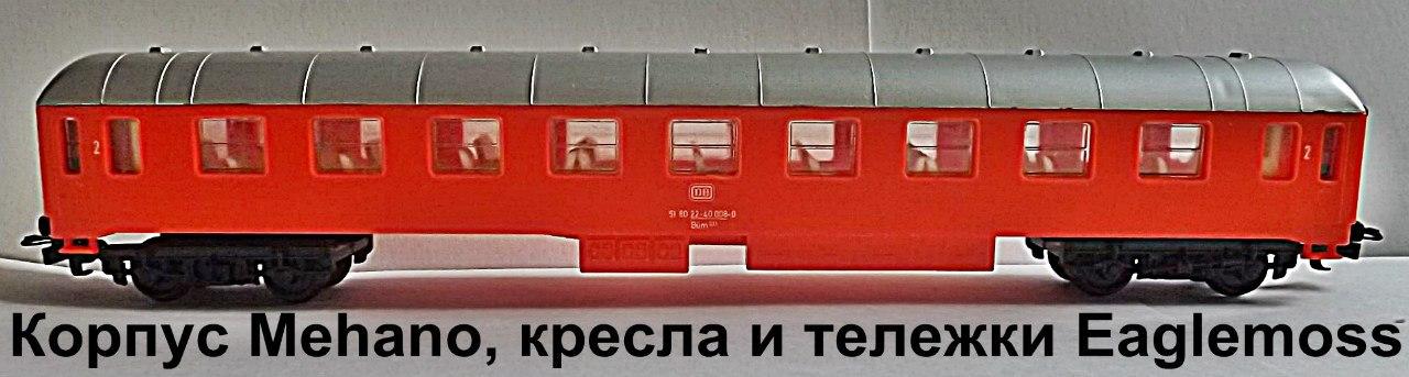 "Городок ""Неизвестность"" от Leo653"
