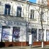 Муниципальные библиотеки Краснодара