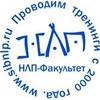 Fakultet-Nlp Nizhnevartovsk