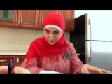 Зачем тебе хиджаб