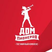 Логотип Дом пионеров/ Гостиничный комплекс-музейl Тюмень