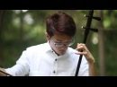 The Hunger Games Safe Sound Erhu Cover 《饥饿游戏:安然无恙》二胡版