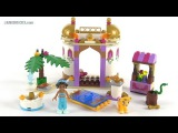 LEGO Disney Princess - Jasmines Exotic Palace review! set 41061