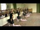 Народно-сценический танец 7 класс