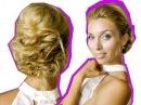 3в1:ВЕЧЕРНИЙ макияж/ВЕЧЕРНЯЯ причёска/ВЕЧЕРНИЙ outfit