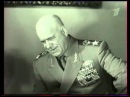 интервью Маршала Жукова СЛЭ estp
