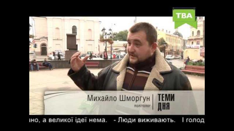 Як журналісти гречку на Буковині роздавали. 16.10.2015