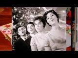 Вокальный квартет АККОРД - Эхо (1964)