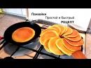 Вкусные панкейки Воздушные оладушки Полный видеорецепт