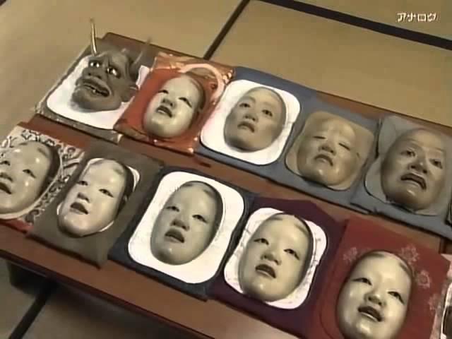 NHK ~ Begin Japanology ~ Masks ~ [KWEENSPLIFF]
