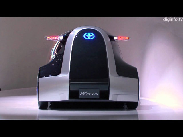 Toyota Fun-Vii Futuristic EV Concept Car DigInfo