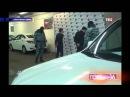 В Москве задержали мошенников, которые обманывали покупателей в автосалонах.