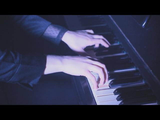 Помни Имя Свое Одиночество инструментал live